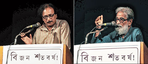 Meghnad Bhattacharya (Left) and Bibhash Chakraborty speak on Bijon Bhattacharya